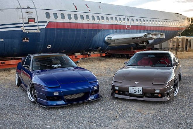 1990 1991 Nissan 240Sxs
