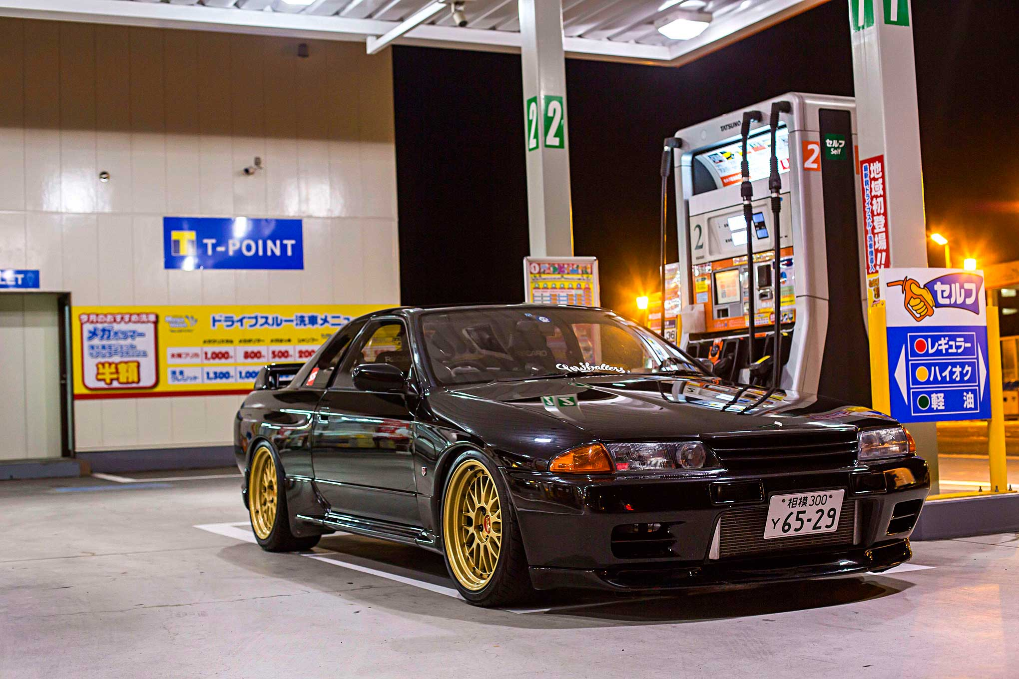 1990 Nissan Skyline GTR R32 - Wangan Warrior