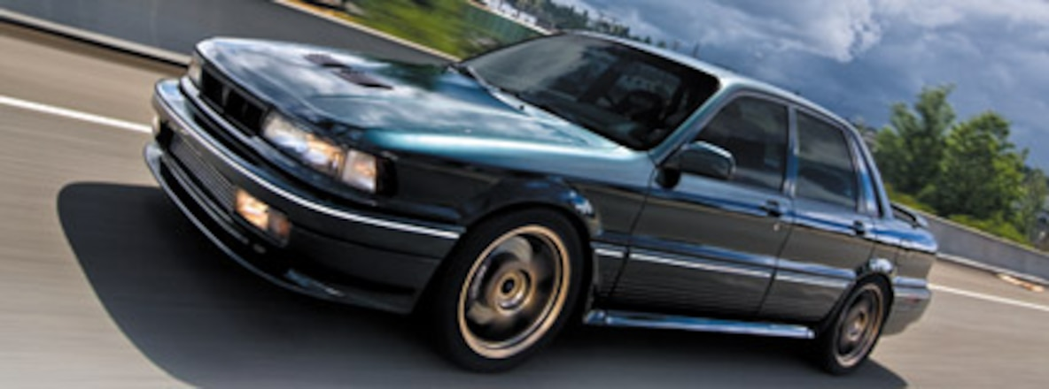 1991 Mitsubishi Galant VR4 - Agent 1051