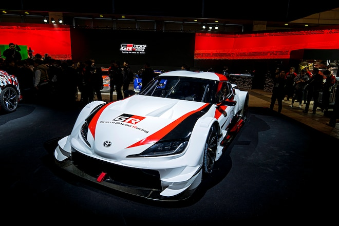 Toyota Gazoo Racing Super GT Supra Front Bumper