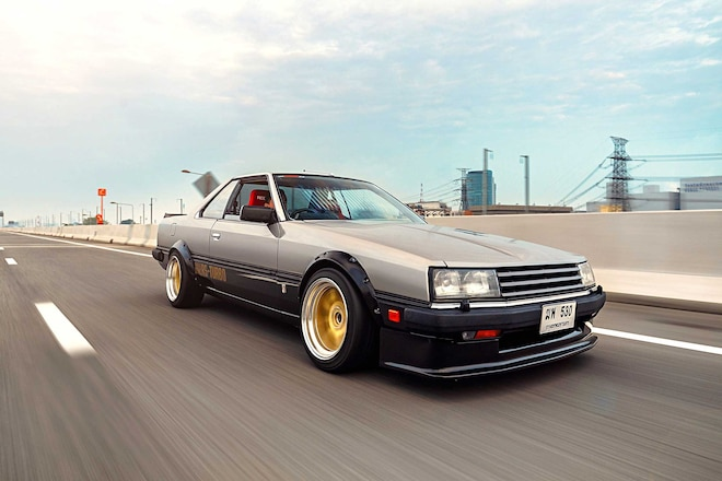 1984 Nissan Skyline Front Lip