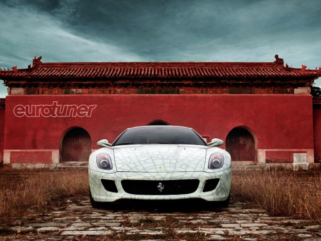 ferrari 599 china edition