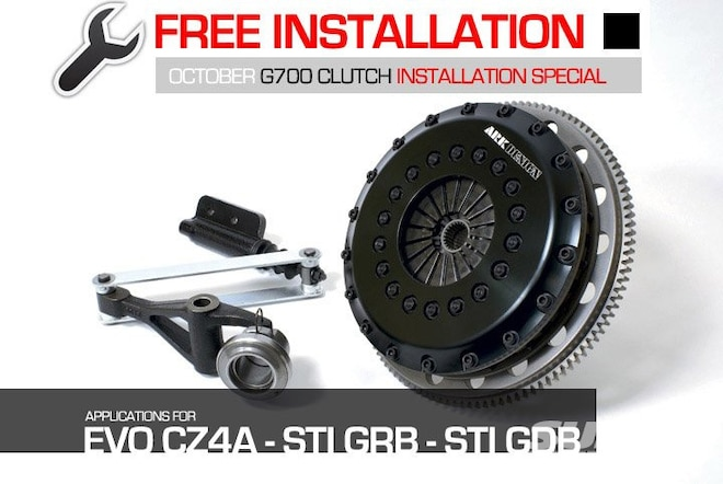 ARK Design G700 Clutch Installation Special