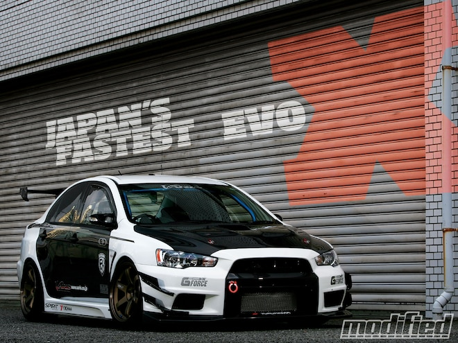 2008 Evolution X GSR - Japan's Fastest EVO