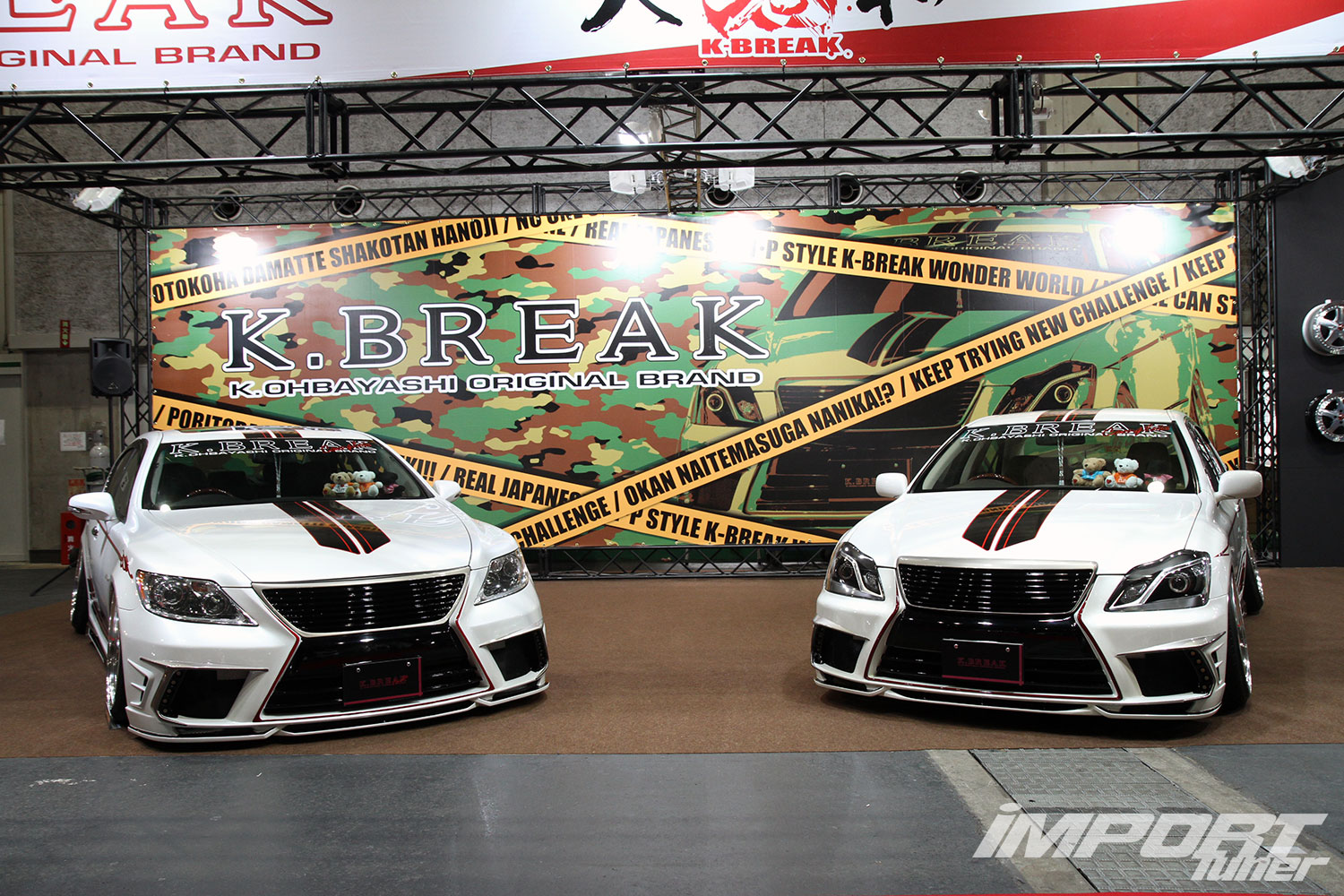 17Th Annual Osaka Auto Messe K Break 01