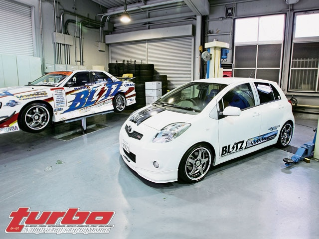 2005 Toyota Vitz RS - Little Giant - Turbo Magazine
