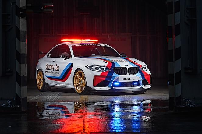 BMW M2 MotoGP Safety Car front three quarters 2