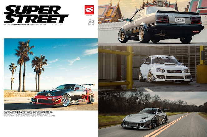Super Street July 2019 Preview