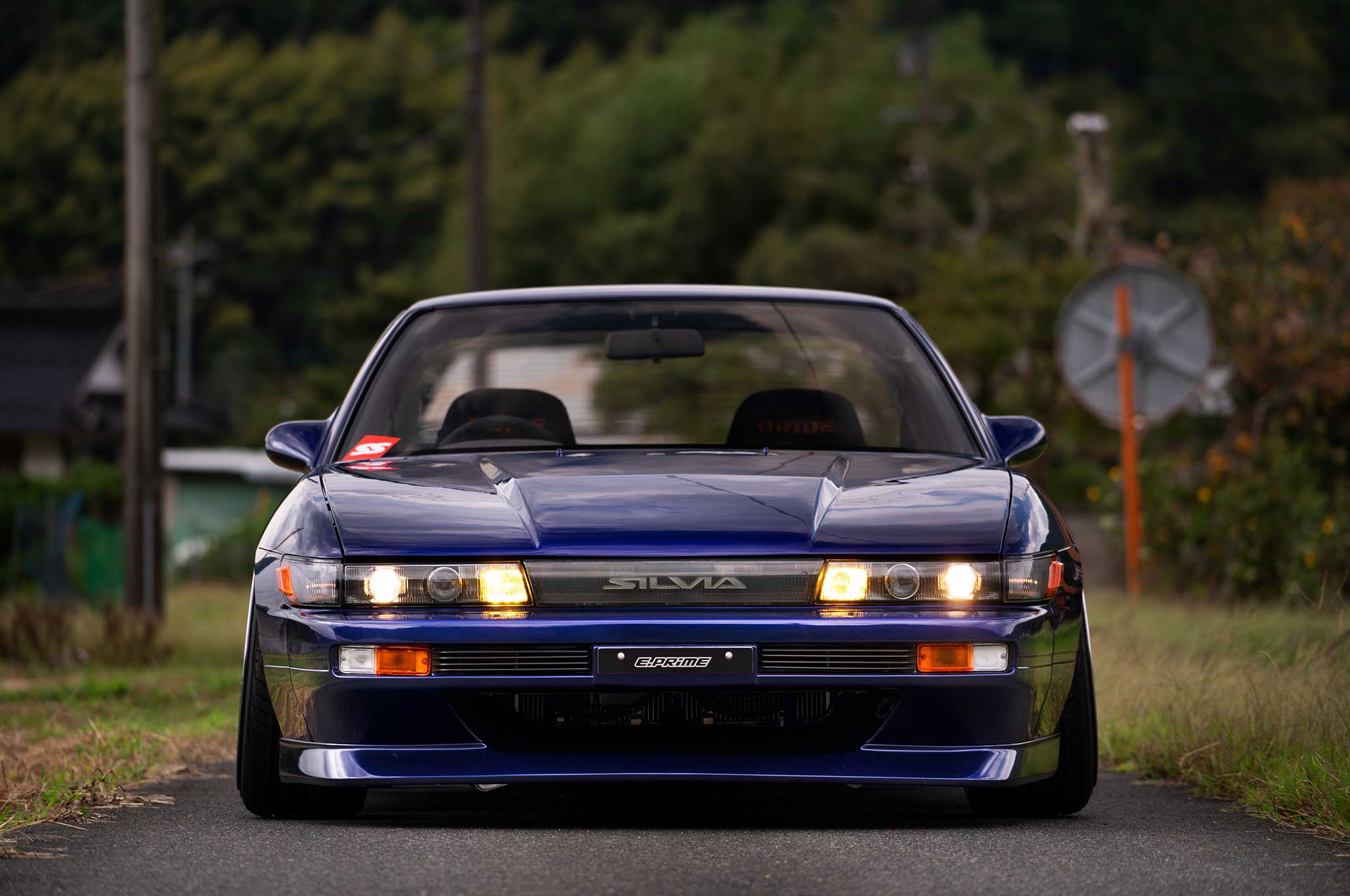 Nissan Silvia S13 Rb25 Engine Swap